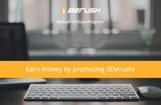 berush affiliate program screenshot